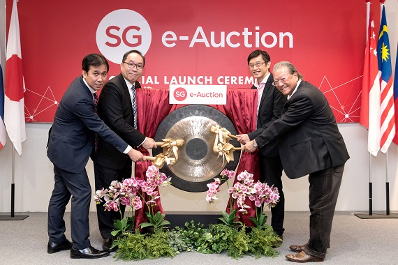 SG E Auction Launch